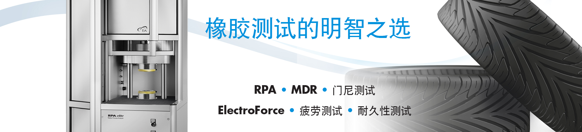 RPA-home-banner-CH